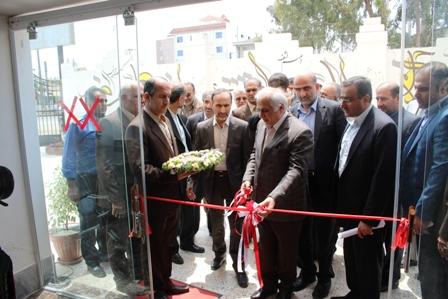 افتتاح کلینیک تخصصی وفوق تخصصی امید در دانشگاه علوم پزشکی بابل